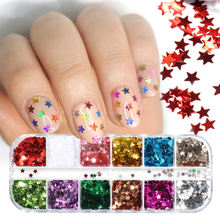 1box nail polish holographic chameleon five stars laser color