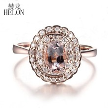 HELON Solid 10K Rose Gold 7x5m Oval 1ct Natural Morganite & Real Diamonds Engagement Wedding Ring Setting Women Antique Jewelry(China)