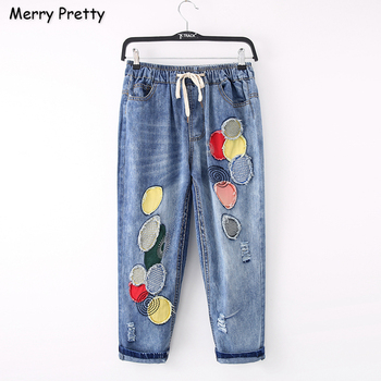 Women's Denim Harem Pants Cartoon Appliques Embroidery Pocket Jeans For Girl 2020 Spring New High Waist Casual Pant MERRY PRETTY