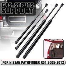 Barra de soporte para maletero de Nissan Pathfinder R51, 2005, 2006, 2007, 2008, 2009, 2010, 2011, 2012, 4 Uds.