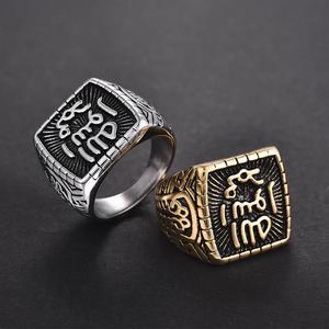 Image 4 - แฟชั่นไทเทเนียมแหวนเหล็กสำหรับชายมุสลิมอิสลาม Shahada ตุรกี Quran Aqeeq อัลลอฮ์ตะวันออกกลางหมั้นเครื่องประดับแหวนของขวัญ