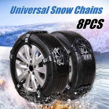 1 2 4 sztuk zestaw opona samochodowa zima bezpieczeństwo na drodze opona śnieg regulowany antypoślizgowe bezpieczeństwo podwójne Snap skid Wheel TPU łańcuchy dla samochodów SUV tanie tanio Audew Alloy Steel 37cm 0 25kg 16cm