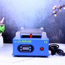 TBK-988 110 В/220 В 7 дюймов отделяющий сенсорный ЖК-экран сепаратор машина для ремонта мобильных телефонов со встроенным вакуумным насосом