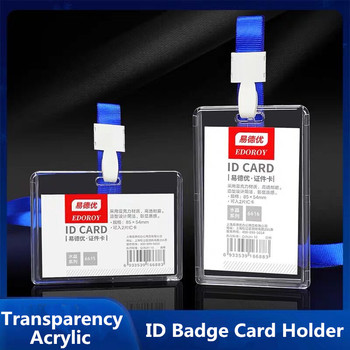 New Clear Acrylic Material Hard Plastic ID Badge Work Card Case Holder Business Credit Rigid Protector