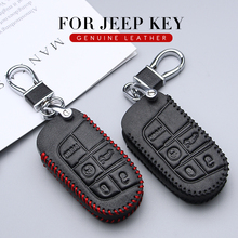 Key-Fob-Case Compass Shell Holder Keychain Remote-Key-Cover Wrangler Jeep for Patriot