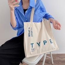 Women Canvas Shopping Bag Large Type Books Bag Female Cotton Cloth Shoulder Bag Eco Handbag Tote Reusable Grocery Shopper Bags