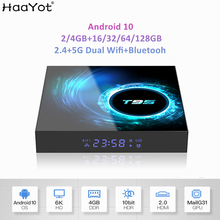 Top-Box IPTV Android-Set Smart-6k Media-Play Bluetooth 2GB 4GB 16GB 32GB 64GB-ROM Upgrade