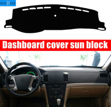 цена на Car dashboard covers For Chevrolet old Epica 2008 to 2012 left hand drives dashmat car dash pad Instrument platform accessories