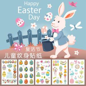 Sticker Toys Easter Girl Waterproof Children Kawaii Cartoon Egg for Vsco Gife Colorful