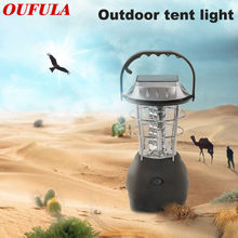 Portable solar tent light lantern 36led multi-function energy super bright hand emergency camping outdoor equipment horse light(China)