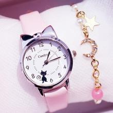 Conjunto de reloj de moda para niña, reloj de escuela primaria para niña, reloj analógico para niño, reloj electrónico de cuarzo para niña pequeña