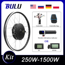 e bike conversion kit Motor wheel Electric wheel 26 inch 48V 1500W 750W 36V 500W Ebike motor brushless motor engine for bike