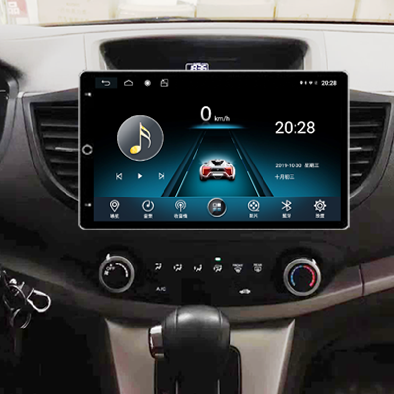 Electric Rotating Big Screen Android 9.0 <font><b>Multimedia</b></font> For <font><b>Honda</b></font> <font><b>CRV</b></font> <font><b>2012</b></font> 2013 GPS Navigation Car Stereo Radio HDMI Video Head Unit image