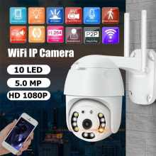 Wireless Wifi IP Camera 1080P PTZ Outdoor Speed Dome Security Camera Pan Tilt 5X Digital Zoom Network CCTV Surveillance(China)