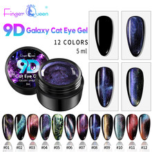Olho de gato Gel Nail Art Design Manicure 5ml 9d Olhos de Gato Magnética Polonês Gel UV Gel Prego Laca Polonês