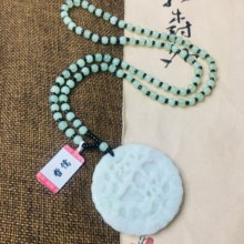 Zheru Jewelry Pure Natural Jadeite Carved Green Good Fortune Amulet Pendant with Green Bead Sweater Chain Send Certificate(China)