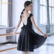 Атласный длинный широкий шарф балетная юбка карамельный цвет учительский шифон тренировочные юбки балерина Одежда для взрослых сценическое балетное платье для танцев