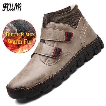 Brand Men's Ankle Boots Fur Warm Outdoor Comfortable Snow Men Designer Sneakers Botas Hombre - discount item  30% OFF Men's Shoes