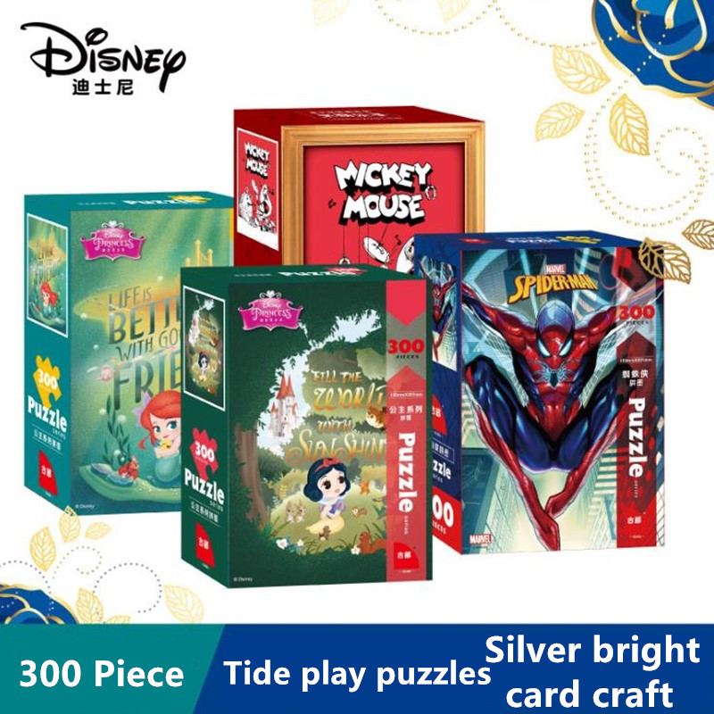 Disney Mini Particle Puzzle Frozen 2 Mickey Princess Spiderman Bright Silver Card 300 Piece