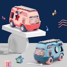 Детский ксилофон игрушки в автобусе Детские Многофункциональные
