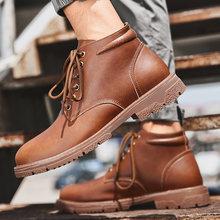 Мужские ботинки с высоким берцем коричневые из натуральной кожи