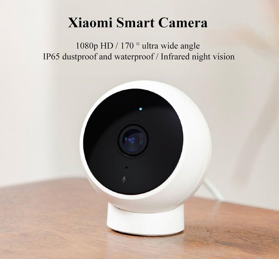 智能 摄像机 - 标准 版 - 小米 有 品 _02