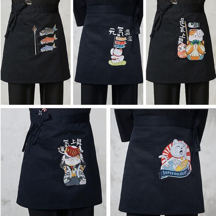 Japanese Cuisine Apron Restaurant Waiter's Short Apron Print