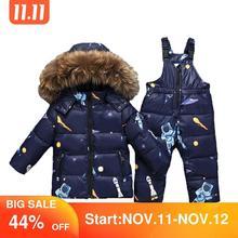 30 grados invierno niños abajo chaqueta conjuntos de ropa cuello peludo niñas abajo chaquetas + monos niños cálido traje para los niños