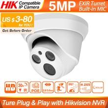 Hikvision совместимая 5MP купольная POE ip камера для домашней безопасности CCTV камера 1080P IR 30m ONVIF H.265 P2P Plug & play Security IPC