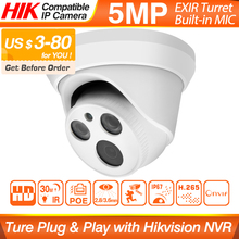 Hikvision Compatible 5MP Dome POE IP Camera Home Security CCTV Camera 1080P IR 30m ONVIF H.265 P2P Plug&play Security IPC