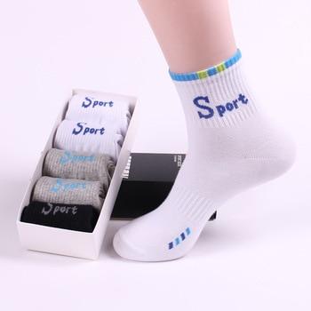 Men Outdoor Running Socks Cotton Short Sock Breathable 1 Pairs Sport Basketball Bike Sports