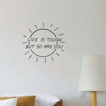 Цитата для настенного декора Наклейка на стену наклейки гостиной