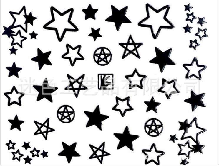 3D Japanese-style Laser Stars Love Japan New Style Pregnant Women Environmentally Friendly Mr. Zhang Manicure Flower Stickers Na