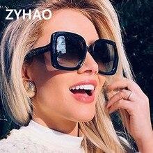 Square Sunglasses Men Women Travel Goggles Sun Glasses Vinta