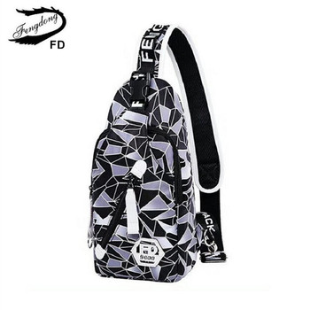 FengDong blue camouflage male Chest Bag waterproof oxford fabric one shoulder women travel bags Men casual Sling Crossbody Bag