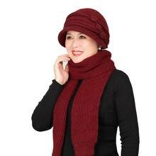 Для мужчин и женщин среднего возраста теплая шапка шарф пожилого
