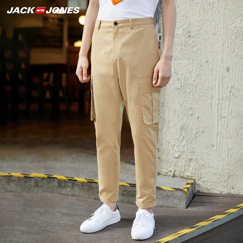 JackJones Men's Ankle-length Pockets Fashion Casual Crop Sweatpants|streetwear 220114535
