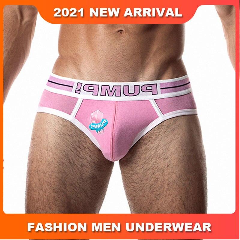 Трусы-бикини мужские хлопковые быстросохнущие, пикантное нижнее белье для геев, трусы для геев