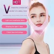 Дышащая v подтяжка щек для лица тонкая маска уменьшает двойной