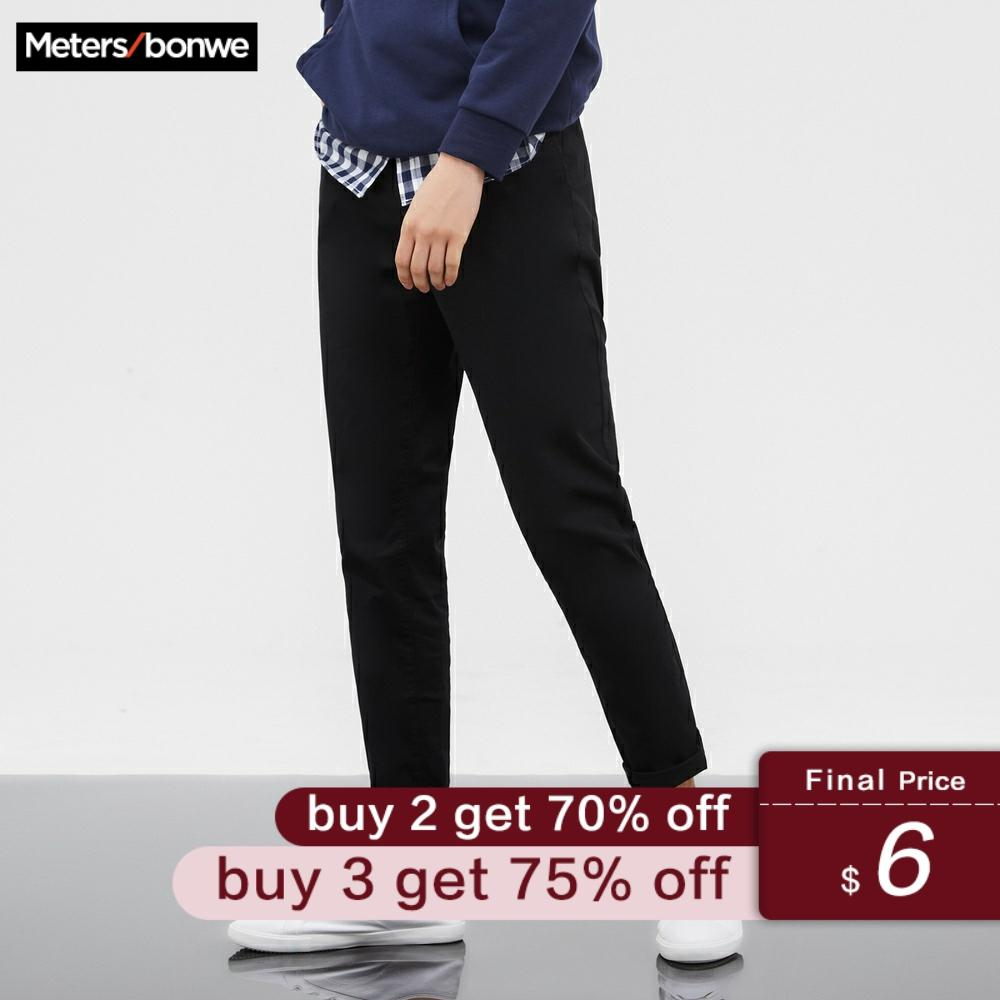 Metersbonwe Men Casual Pants Autumn Casual Trousers Straight Chinos Fashion Jogging Pants Male Brand Trousers High Quality