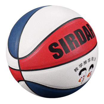 SIRDAR Size 5 Basketball ball PU Leather childrens Basketball High-elastic Sweat-absorbent Wear-resistant Basket for students image