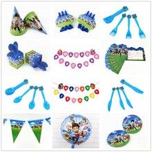 Paw Patrol украшения на день рождения для детей, праздничная сумка для дня рождения, бумажные чашки, тарелки, детские одноразовые столовые приборы для душа