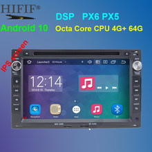 Px5 h53 android 10 rádio do carro multimídia 2 din para vw/volkswagen/passat/golfe/skoda octa núcleo ram 4gb dvd player dsp dvr câmera fm