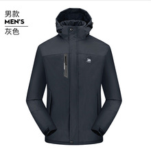 Men's warm and waterproof outdoor solid color dad outfit dark blue plus wool and cotton windbreaker