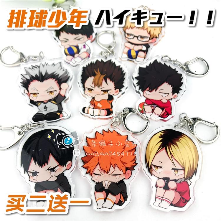 Anime Keychain Cute Cartoon  Haikyu!! Figure  Hinata Shoyo Kageyama Tobio Kozume Kenma Cosplay Acrylic Keyring Bag Pendant Gifts