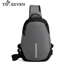 Leisure Men's Messenger Bag Fashion Trend Waterproof Mobile Phone Chest Bag Nylon Splicing Simplicity Sports Shoulder Bags