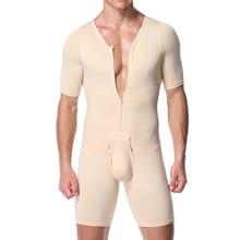 מעצבי סקסי Mens גוף בעיצוב בקרת Slim מחוך Shapeware בגד גוף גוף Shaper גוף PantsWaist Cincher בטן בקרת ההרזיה