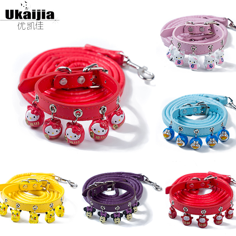 Pet Supplies Cartoon Bell Cat Dog Neck Ring Cat Neck Ring Teddy Bell Dog Chain Haulage Rope Package