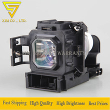 High Quality NP05LP Replacement Projector Lamp with Housing For NEC NP901WG NP905 NP905G NP905G2 VT700 VT800 VT800G Projectors