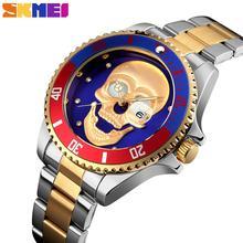 Часы наручные skmei Мужские кварцевые модные деловые водонепроницаемые